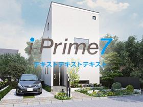 i Prime7